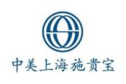 中美上海施贵宝制药有限公司
